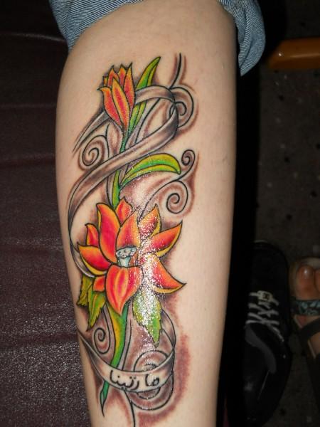 arabisch-Tattoo: Mein erstes Tatoo nach sehr langem Überlegen