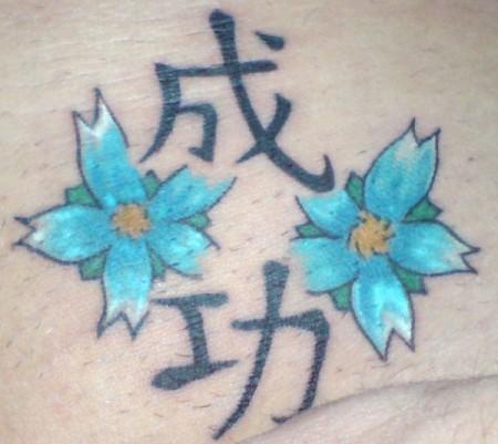 Asiatische Blüten mit Schriftzeichen