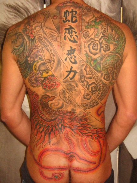 Aluka: Backpiece | Tattoos von Tattoo-Bewertung.de