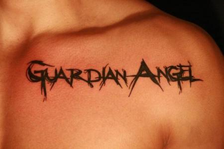 schriftzug-Tattoo: Schriftzug Julian