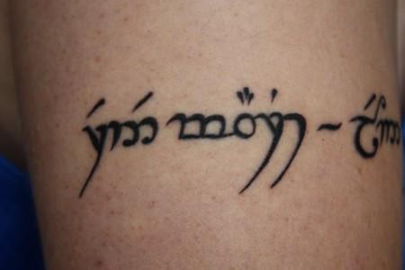 Name in elbischer Schrift 1