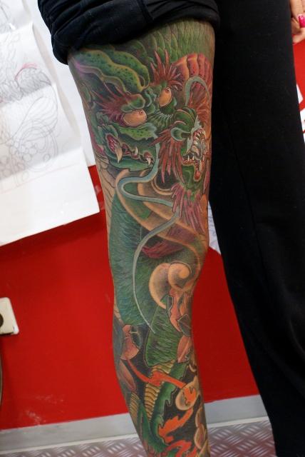 Tattoorium