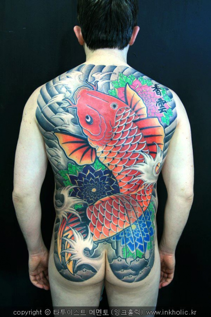 Koi Backpiece