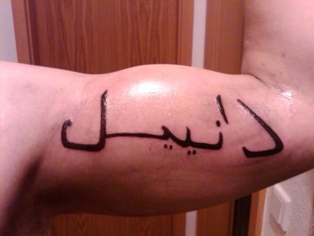 Mein 4. Tattoo *AUA*
