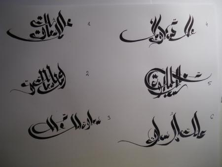 Vorlagen - Arabisch