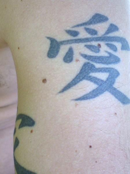 sickofit1 chinesisches zeichen f r liebe tattoos von. Black Bedroom Furniture Sets. Home Design Ideas