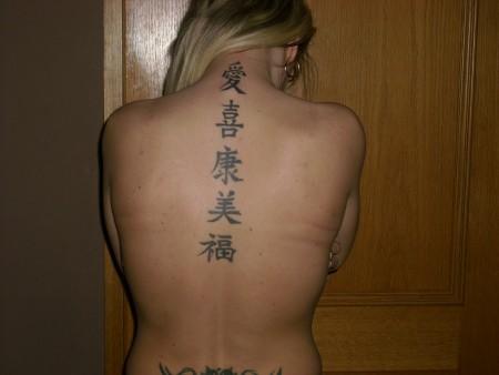 chinesische schriftzeichen wirbelsäule