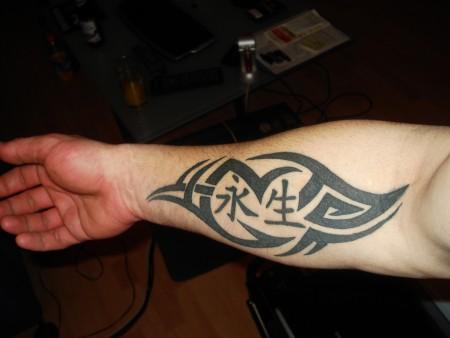 Tattoos unterarm tribal 60 Tribal