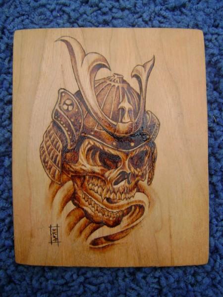 Samuraimaske