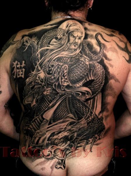 Japanischer Rücken
