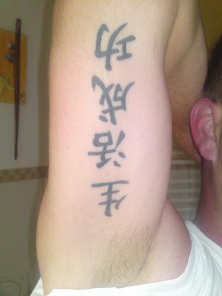 meine Tattos, sie werden im November um ein Japanisches Full Sleeve erweitert