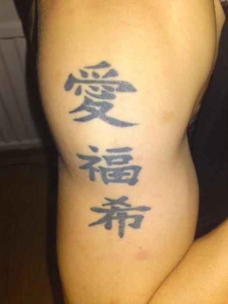 Chinesische Tattoo