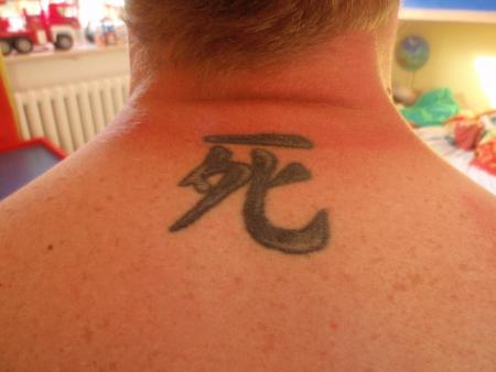 Chinesisches Zeichen für Tod